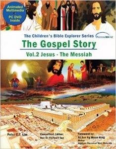 The-Children's-Bible-Explorer-Series-The-Gospel-Story-Vol-2-Jesus-The-Messiah